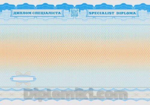 Диплом специалиста Настоящий полный ГОЗНАК цена 450 у е